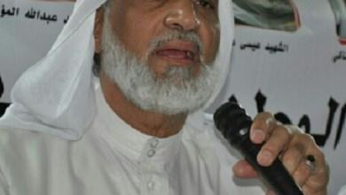 اللقاء المفتوح لفضيلة الأستاذ عبد الوهاب حسين مع الدكتور عبد العزيز أبل