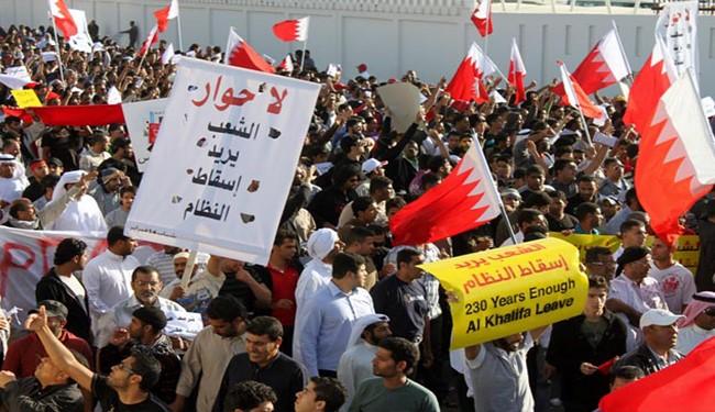 تيار الوفاء يدعو البحرينيين للمشاركة في فعاليات يوم البراءة