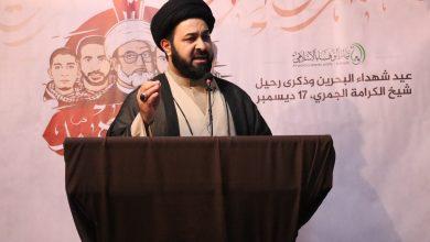 """الحفل الخطابي بذكرى """"عيد الشهداء"""" في مركز الإمام الخميني""""قدس سره"""""""