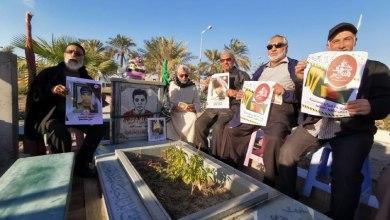 """تقرير خبري: بانوراما """"2"""" يوم 13 فبراير ضمن فعاليات الذكرى التاسعة للثوّرة"""