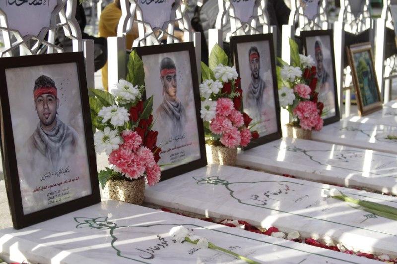 بالصور: الجالية البحرانية في مدينة قم المقدسة تحيي ذكرى شهداء الحرية
