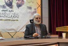 الأستاذ أحمد أحمدي في ندوة تأسيس تيار الوفاء: عبد الوهاب حسين هو كالشهيد السعيد مطهري