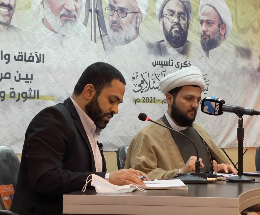 الدكتور مهدي البغدادي في ندوة تأسيس تيار الوفاء: (ورقة بحثية): نحو رؤية في مجال العلاقات الدولية تيار الوفاء الإسلامي نموذج (النص كاملاً)