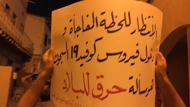 أكثر من 10 آلاف تغريدة .. حراك ميداني .. والشعار #أنقذواسجناءالبحرين