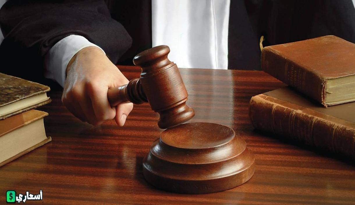 الاستعلام عن الاحكام القضائية بالرقم القومى فى مصر