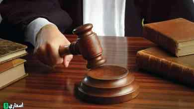 الاستعلام عن الاحكام القضائية بالرقم القومي في مصر