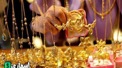 أسعار الذهب اليوم في السعودية بيع وشراء