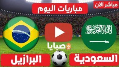 نتيجة المباراة السعودية البرازيلية اليوم 28-7-2021 دورة الالعاب الاولمبية