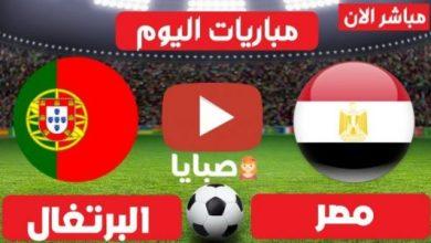 نتيجة مباراة مصر والبرتغال لكرة اليد اليوم 24-7-2021 طوكيو
