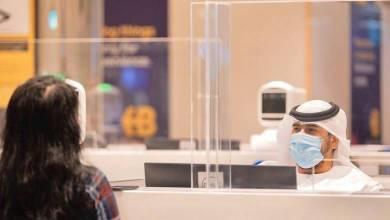 الرحلات الجوية إلى الإمارات العربية المتحدة: موافقة الهيئة الدولية للطيران المدني مطلوبة للمسافرين من الدول المحظورة - الأخبار