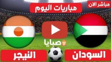 نتيجة مباراة السودان والنيجر اليوم 8 / 22-2021 ، مباراة ودية في معسكر الإمارات