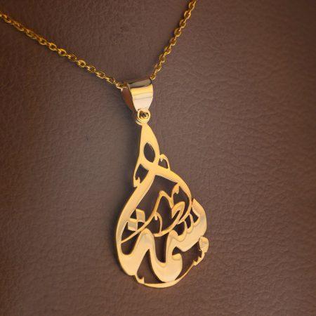 صور اسم بسمة عربي و انجليزي مزخرف معنى اسم بسمة وشعر وغلاف