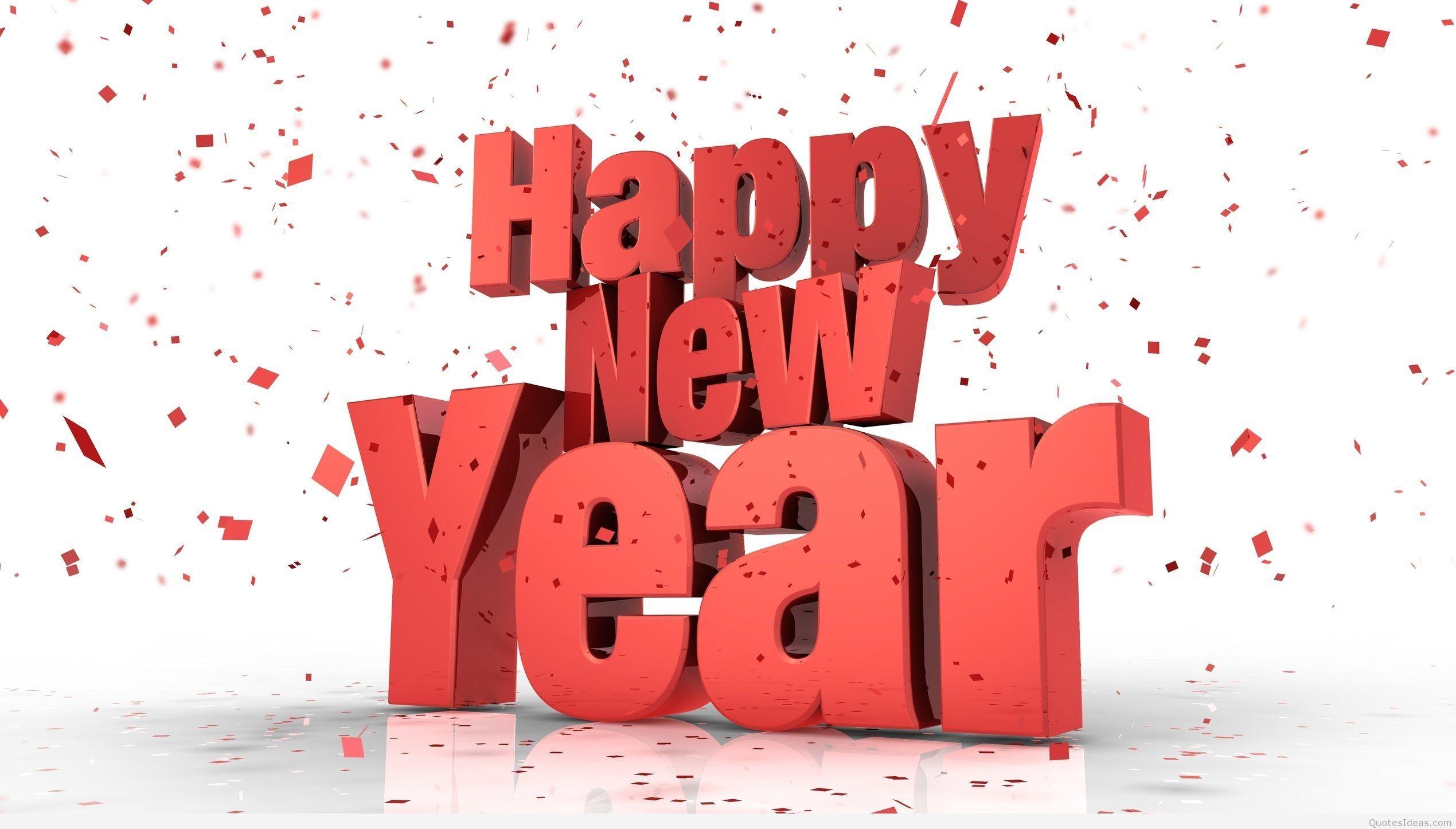 صور راس السنة الميلادية Happy New Year Wallpapers موقع العنان