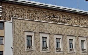 بلاغ لجنة مؤسسات الإئتمان بشأن الترخيص بمزاولة النشاط البنكي التشاركي.