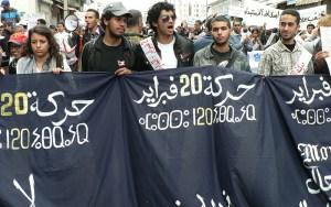 في ذكراها السادسة ..20 فبراير تذوق مرارة حكم الإخوان