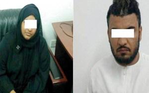 امرأة تتعاون مع عشيقها على قتل زوجها وإحراق جثته