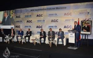العملاق الياباني AGC يستثمر 1,18 مليار درهم في  أكبر مصنع لزجاج السيارات بالمغرب