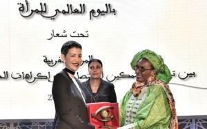 صاحبة السمو الملكي الأميرة للامريم تترأس بالرباط مراسم الاحتفال باليوم العالمي للمرأة