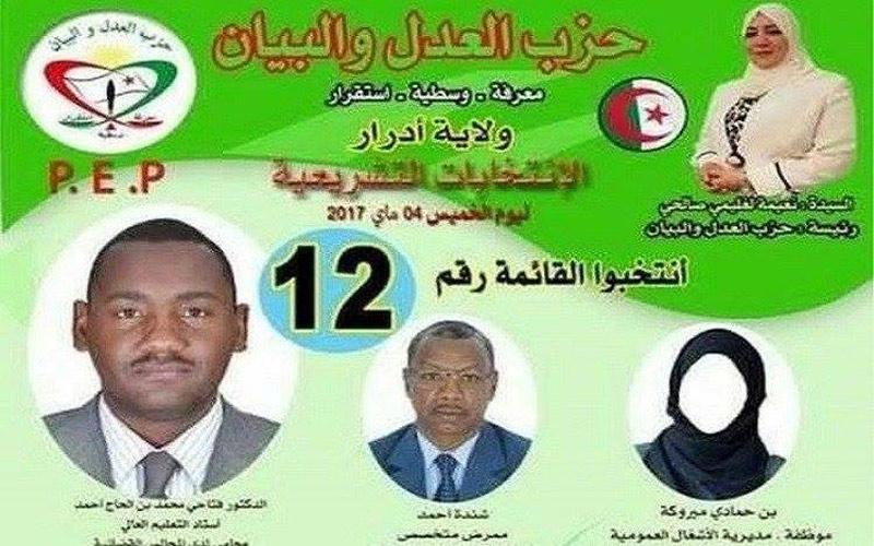 انتخابات الجزائر .. اخفاء وجه النساء المرشحات يثير سخرية الفايسبوكيين