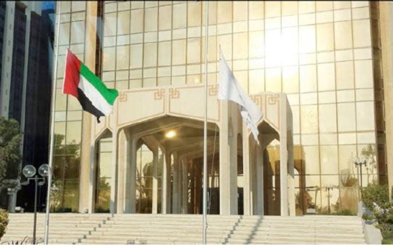 صندوق النقد العربي يتوقع تحسن اقتصاد الدول العربية العام المقبل