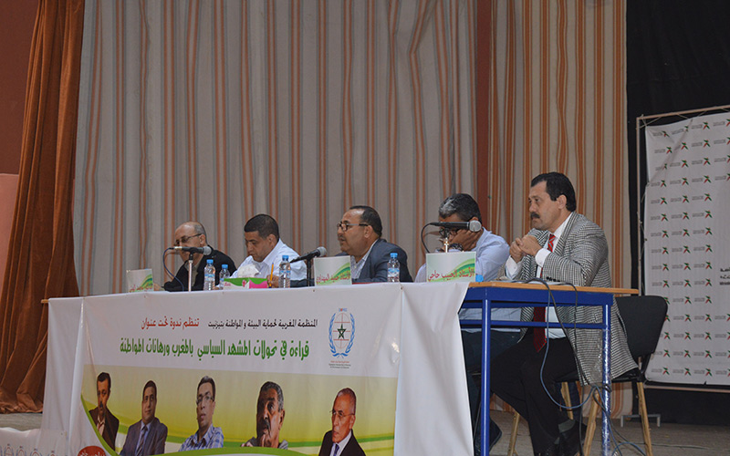 حاجي : سكان المشور السعيد وتواركة صوتوا للعدالة والتنمية