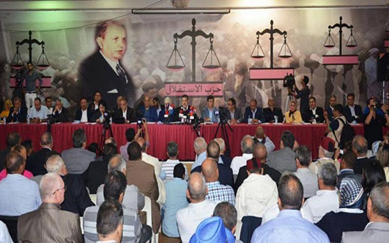حزب شباط  بتيزنيت يهتز على استقالات جماعية