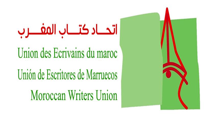 اتحاد كتاب المغرب يعلن عن الأدباء الشباب الفائزين بجائزته