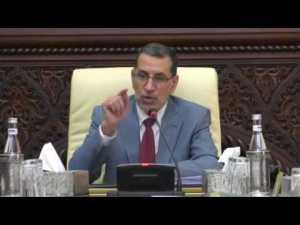 كلمة رئيس الحكومة في المجلس الحكومي 25 يناير 2018