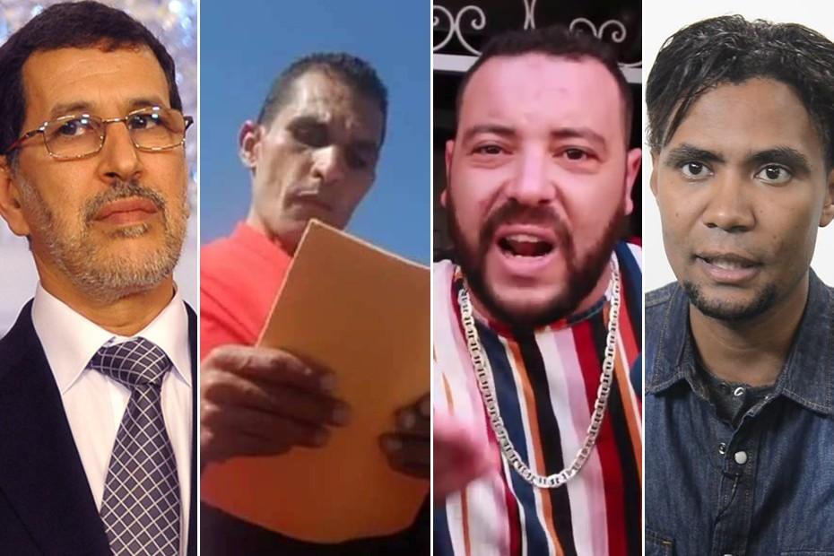 كنز سرغينة، خرجة العثماني، حمير سيدي قاسم.. أحداث طريفة أضحكت المغاربة في 2018