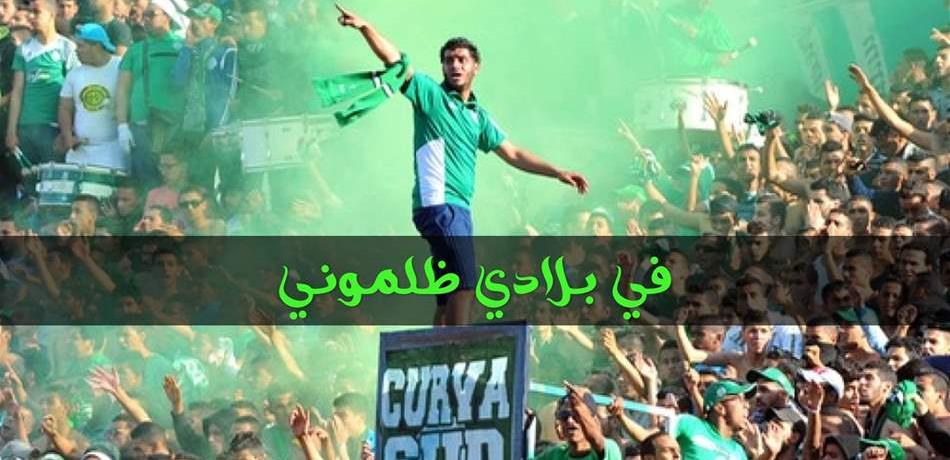 بعد أن ألهمت شباب فلسطين.. أغنية 'في بلادي ظلموني' تصل تونس