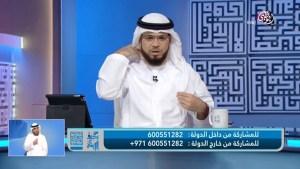 ارتياح بالسعودية عقب إلغاء استضافة الداعية وسيم يوسف ببرنامج تلفزيوني