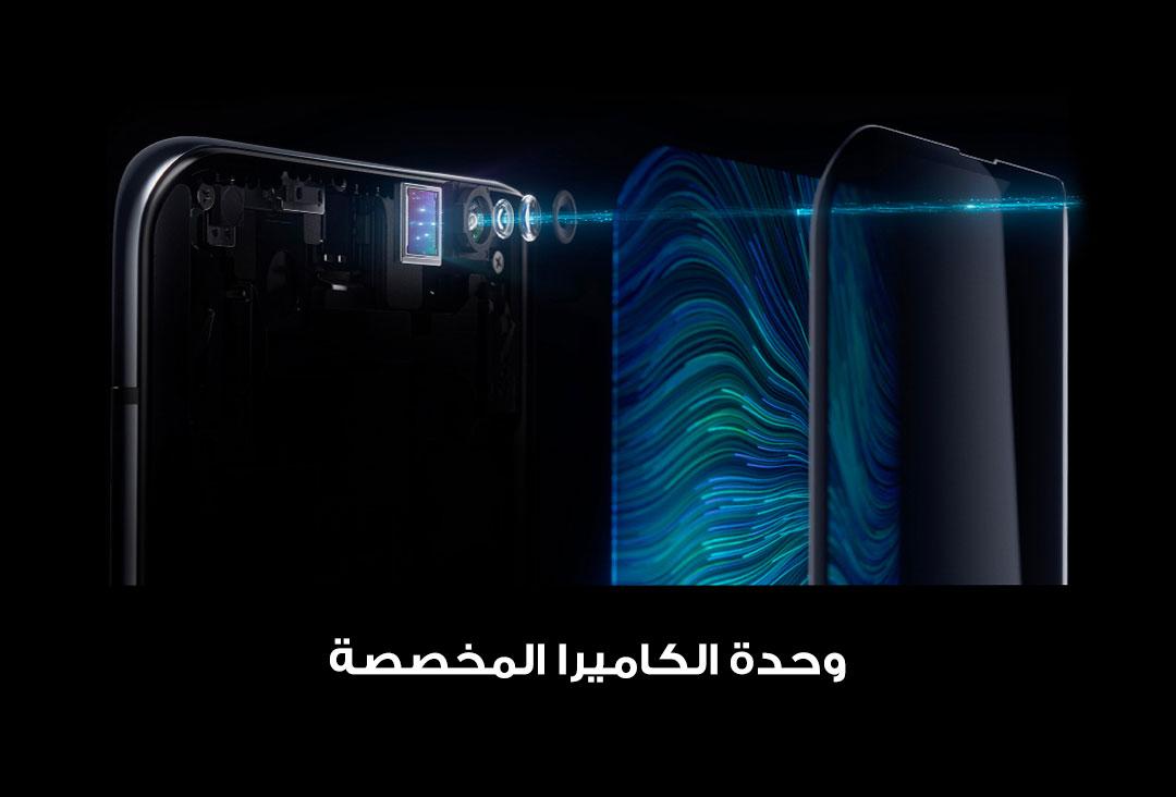 OPPO    تكشف عن أول كاميرا مدمجة تحت الشاشة