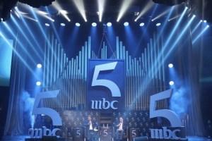 دخول MBC5 لبيوت المغاربة.. أجندة سعودية التي سبق أن هاجمت الصحراء المغربية