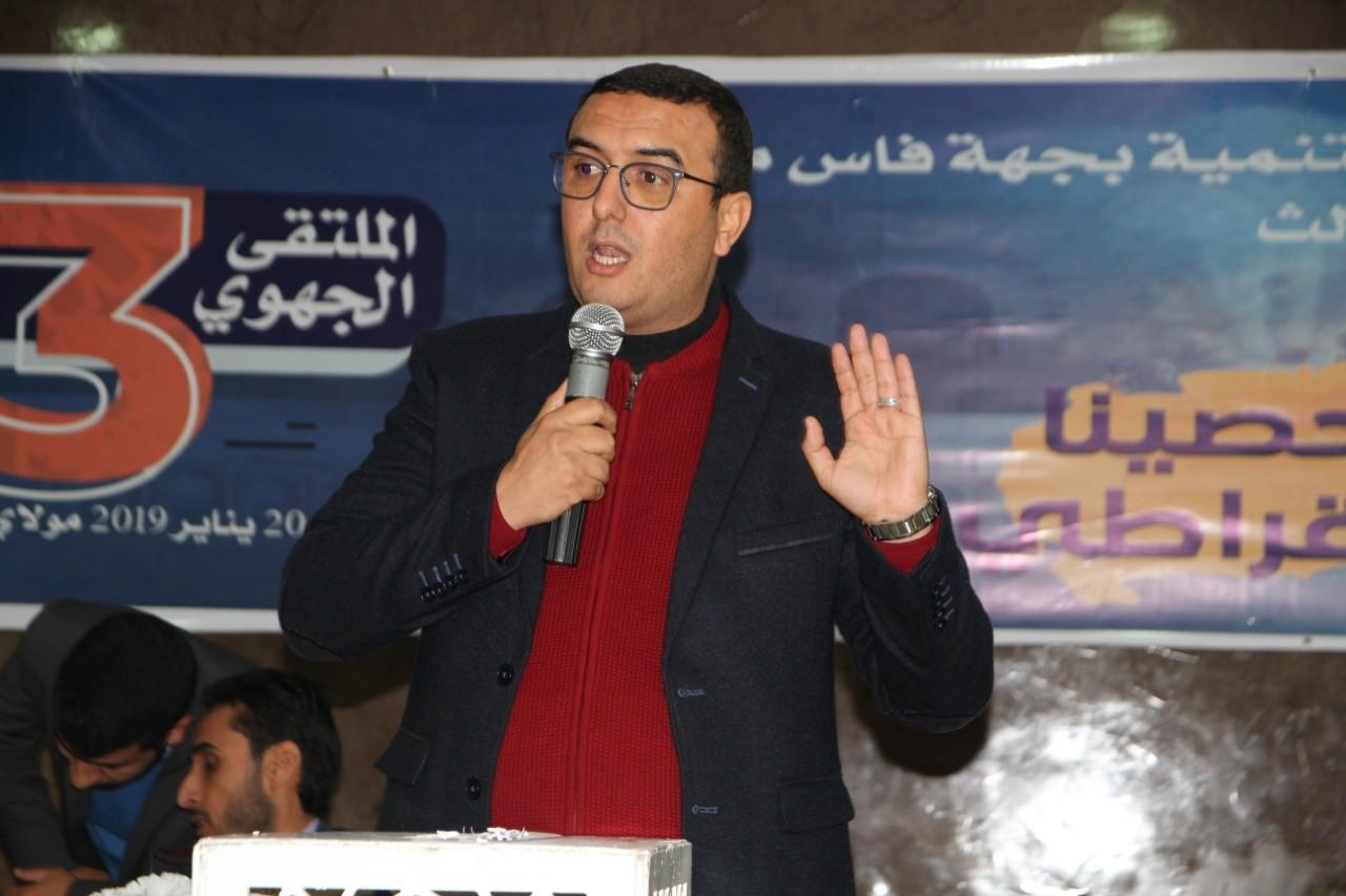 حكومة المكافآت.. أمكراز بدل يتيم وزيراً لترضية شبيبة 'المصباح'