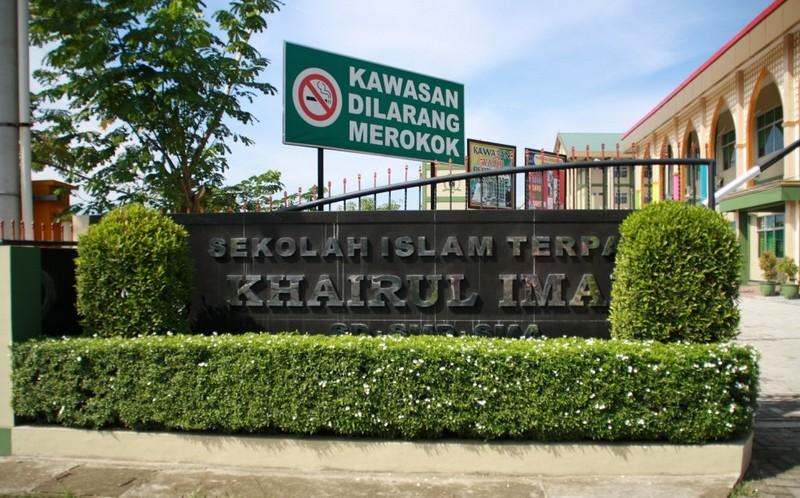 مؤسسة 'خير الإمام' الإندونيسية.. مَعْلمة رائدة تدعم الأسر الفقيرة لبناء جيل ذكي