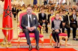 الأميرة للا خديجة تدخل الفرحة على المغاربة والعائلة الملكية بهذه المناسبة