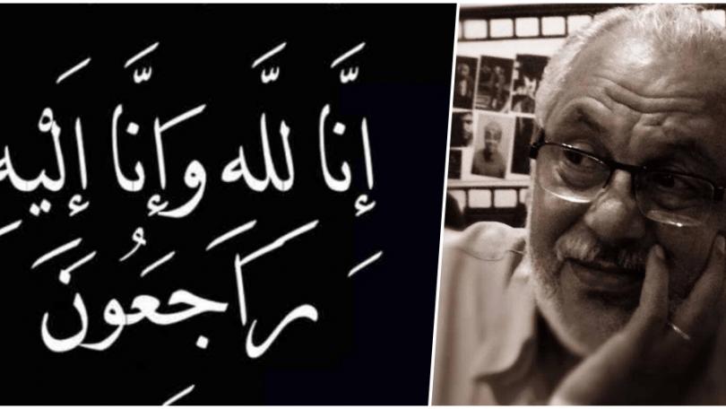 صادم.. فنان مغربي يلفظ أنفاسه الأخيرة بمهرجان طنجة للفيلم الوطني