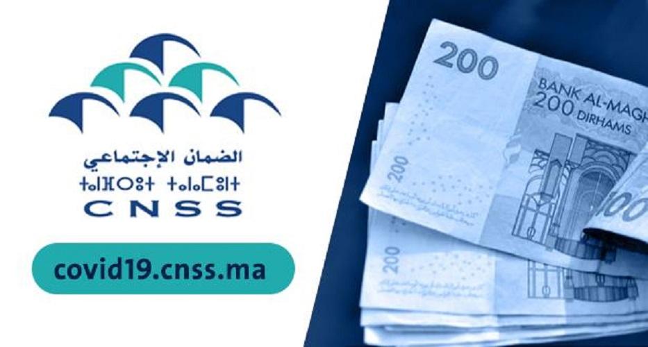 الـCNSS تشرع في تلقي طلبات الدعم لقطاعي تموين الحفلات وفضاءات الألعاب