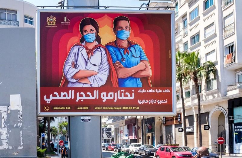 الحكومة تبرر الإغلاق الليلي في رمضان: لنتجنب موجة ثانية من العدوى الجماعية لكورونا
