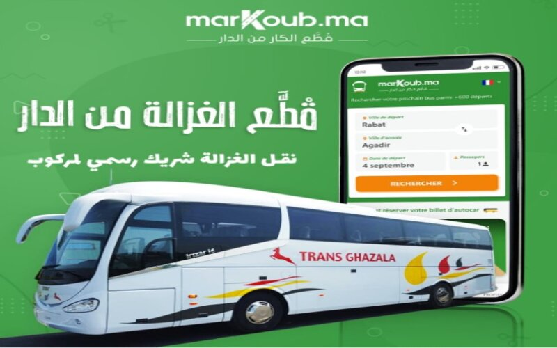"""موقع """"مركوب.ما"""" لحجز تذاكر الحافلات يوقع شراكة مع """"نقل الغزالة"""""""