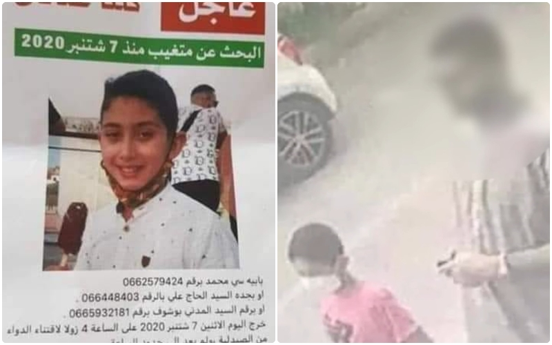 قضية الطفل عدنان بطنجة.. توقيف 03 أشخاص بتهمة عدم التبليغ عن الجريمة