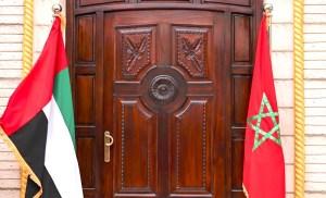 الإمارات: نرفض أي مساس بالوحدة الترابية للمملكة المغربية