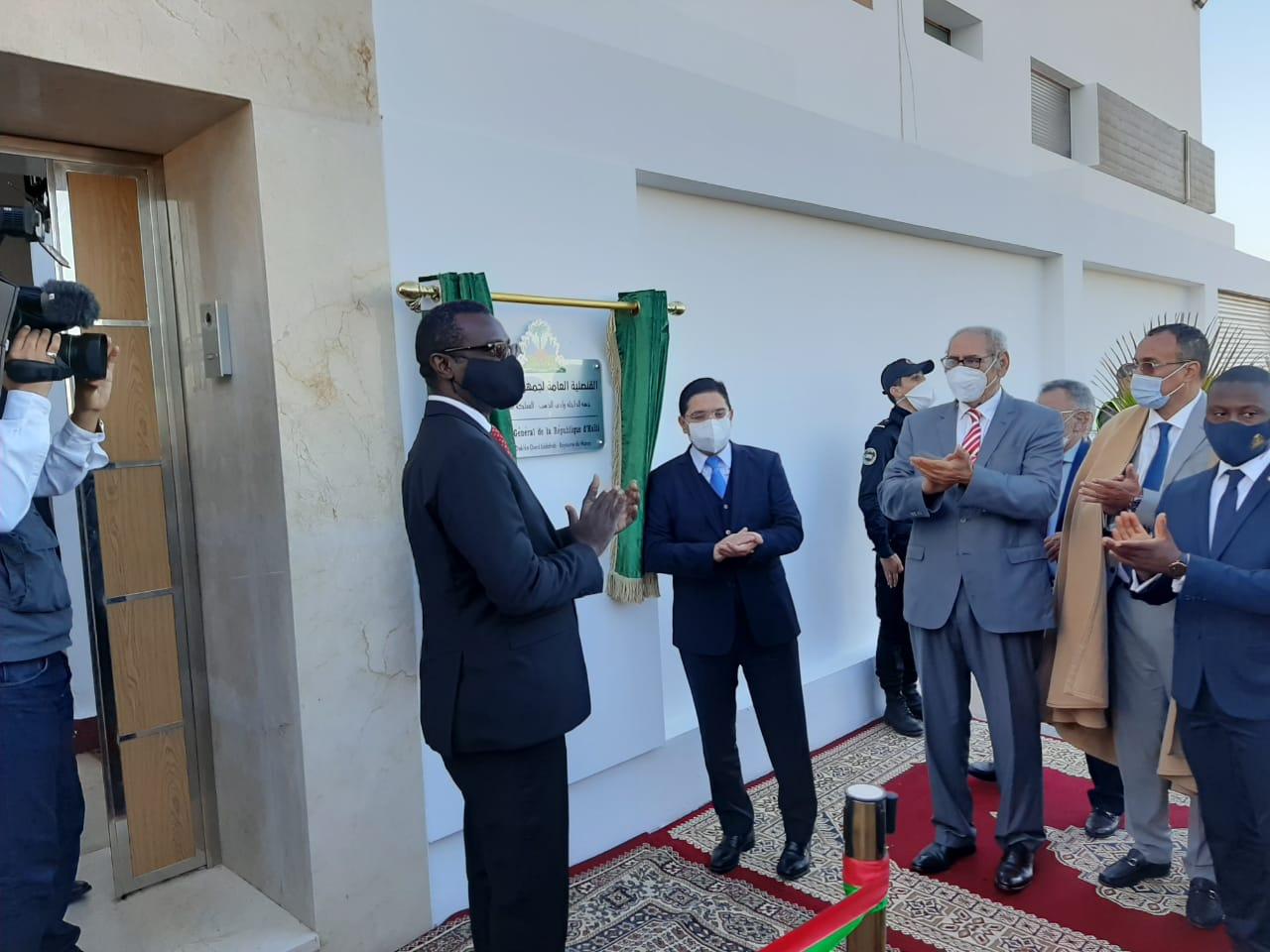 رسمياً | هايتي تفتح قنصليتها بالداخلة كأول بلد غير عربي وغير إفريقي