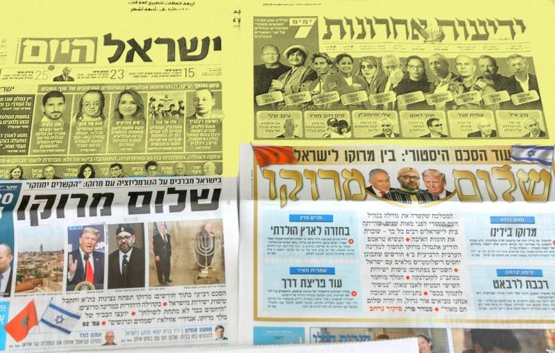وزير مغربي لقناة إسرائيلية: نرفض التطبيع.. وتدريس التاريخ اليهودي قريباً بالمناهج التعليمية