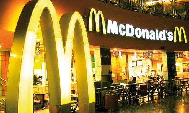 """ماكدونالدز المغرب تحصل على شهادة """"تحصين"""" من """"إيمانور"""""""