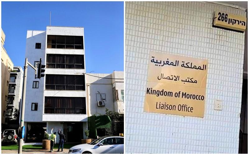 بالصور. الاستعدادات جارية لاعادة إفتتاح مقر الاتصال المغربي بإسرائيل