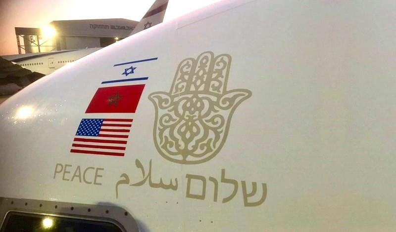 في رحلة 6 ساعات.. طائرة 'ال عال' الإسرائيلية تستعد للتحليق صوب الرباط