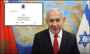 وثيقة.. في انتظار الكنيست، مجلس وزراء إسرائيل يصادق اليوم على الاتفاق مع المغرب