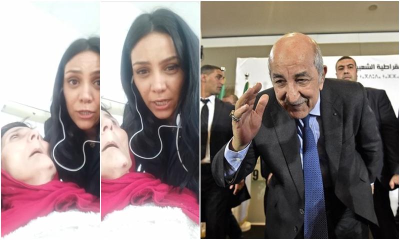 (فيديو) شابة جزائرية تفضح 'تبون' بلادها: أريد معالجة والدتي المريضة كما تعالجتَ أنتَ بألمانيا!