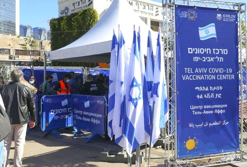 إسرائيل: تم تلقيح الوفد الدبلوماسي المغربي المعتمد ضد كورونا بمستشفى في القدس